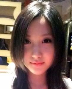 Chinese Love Cupid girl selfie